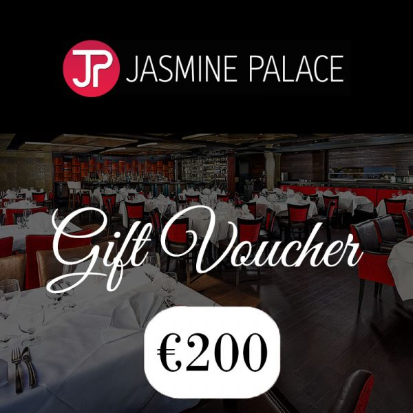 Gift-Voucher-Product-200